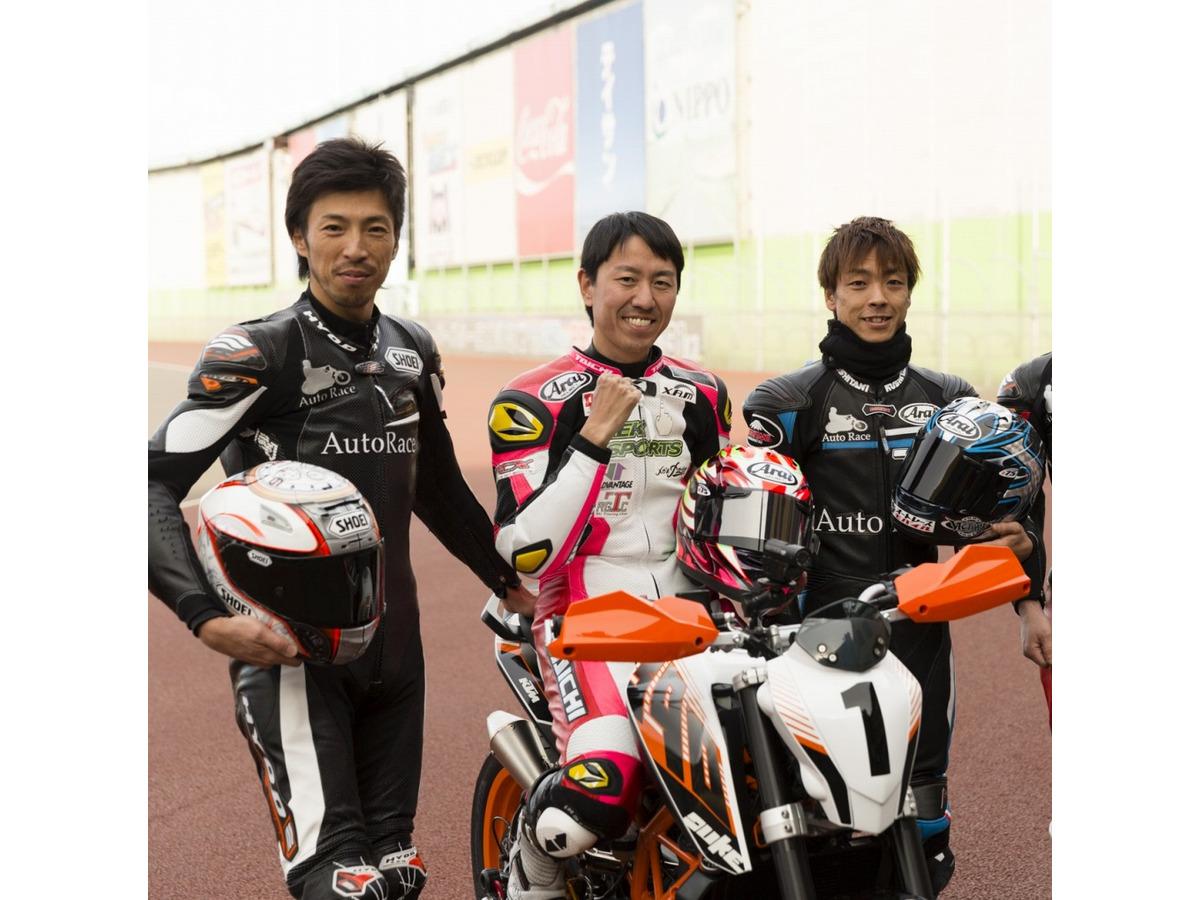 川口 ライブ レース オート