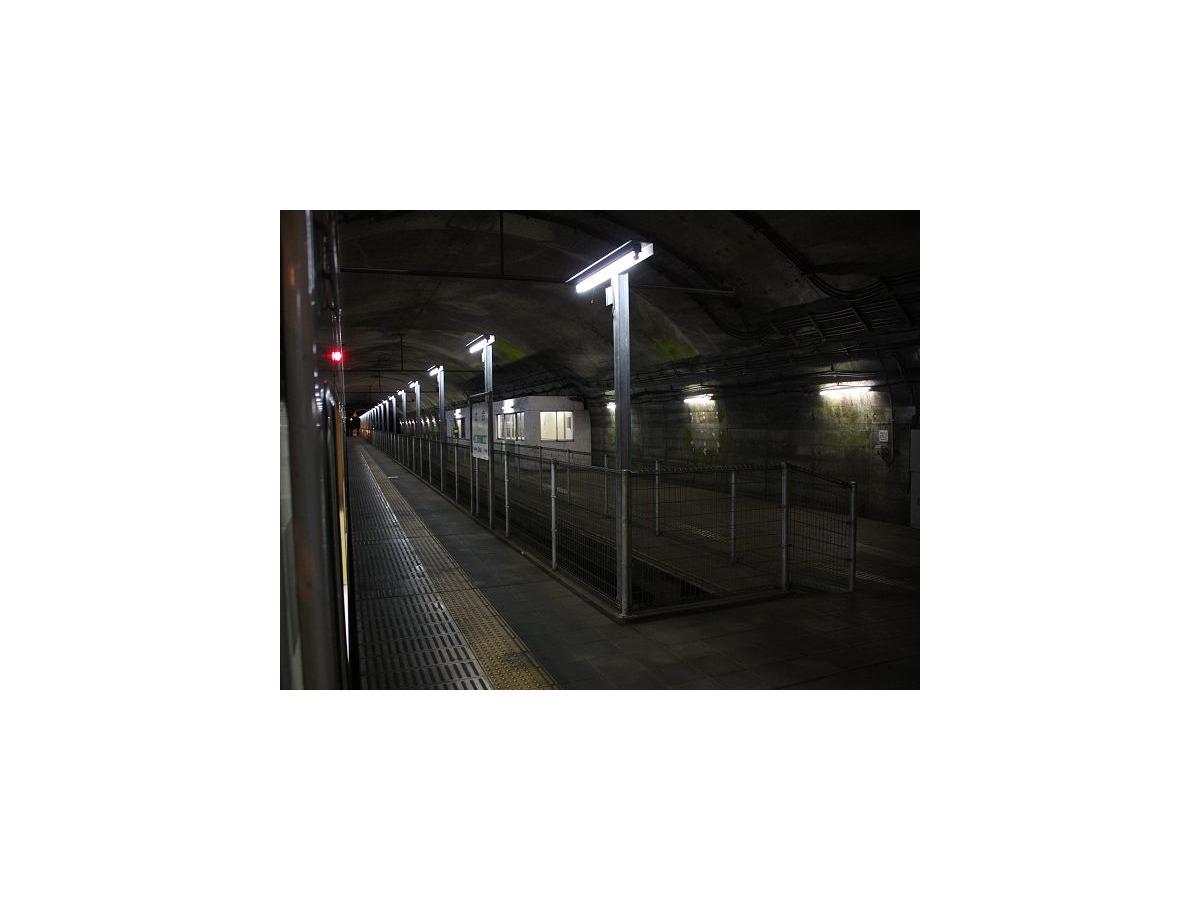 ピング 土合 駅 グラン