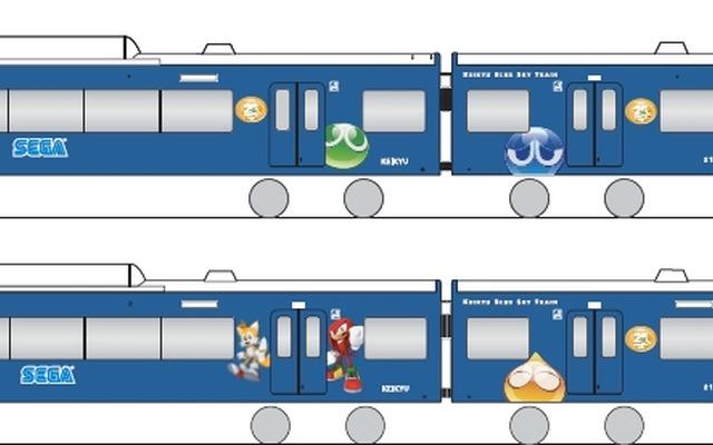セガ ソニック 鉄道