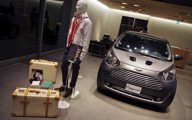 Aston Martin 特別展示会 with Bang & Olufsen and Vulcanize London(東京・代官山T-SITE GARDEN GALLERY)