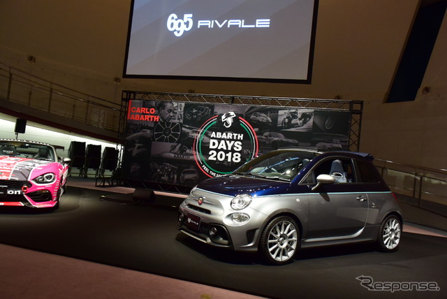 ABARTH DAYS(9日)