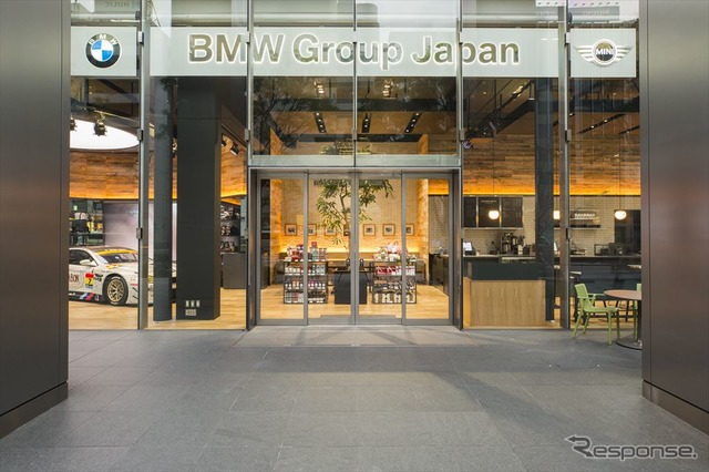 BMW Group Terrace