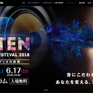 OTOTEN AUDIO・VISUAL FESTIVAL 2018(webサイト)