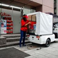 オフィスグリコ配達用に、3輪EV『ライク-T3』を納入 光岡自動車 (13/20)