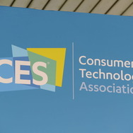 CES (c) Getty Images