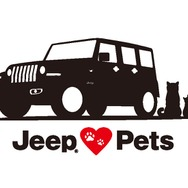 JEEP Loves Pet(ロゴ)
