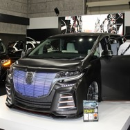 ALPINE STYLE関西地区新店舗発表。注目のコンセプトカーも展示。大阪オートメッセ2020