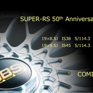 BBS 50th Anniversary Special Website