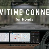 NAVITIME CONNECT for Honda