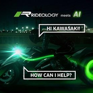 RIDEOLOGY Meets AI