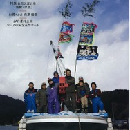 『JAFMate』3月号