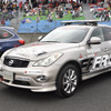 SUPER GT FRO車両