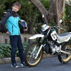 ヤマハ SEROW 250 FINAL EDITION