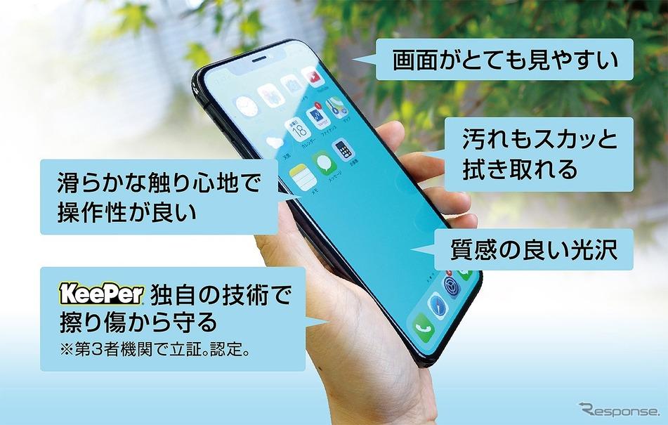 豊田 キーパー ラボ KeePer LABOブログ豊田店